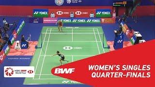 QF | WS | TAI Tzu Ying (TPE) [1] vs Carolina MARIN (ESP) [5] | BWF 2018