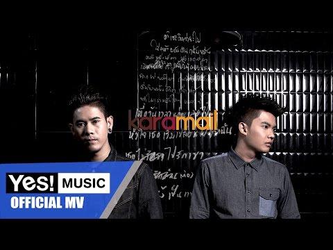 KARAMAIL - Nang chee wit