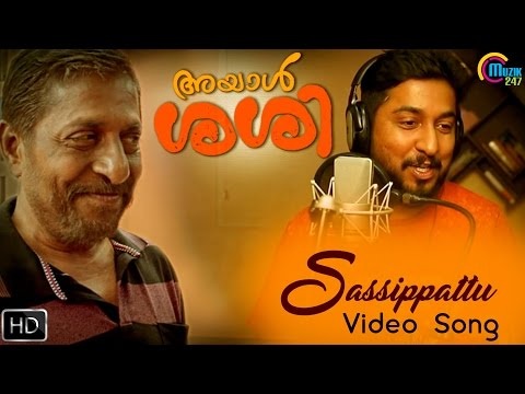 Sassippattu - Ayaal Sassi Malayalam Movie