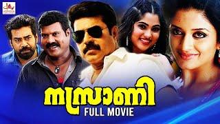 Nasrani - 2007 Malayalam Full Action Movie | Mammootty | Radhika | Latest Malayalam Movies