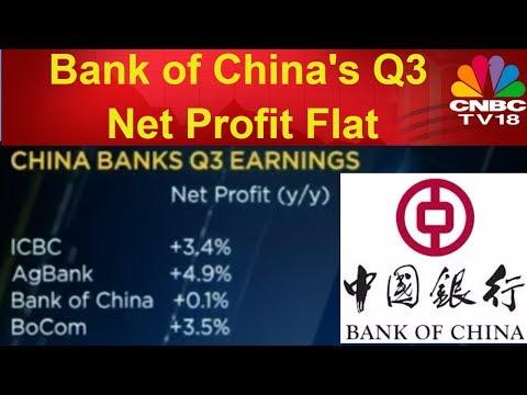 Bank of China Q3 Net Profit Flat, Bad Loans Rise | The Rundown | CNBC TV18