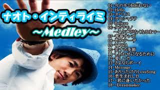 ナオト・インティライミ神曲メドレー18曲作業用BGM