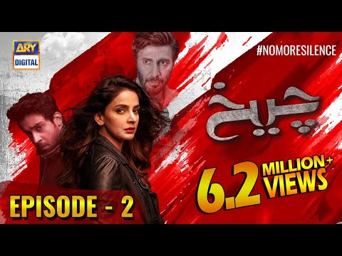 Cheekh Episode 2 - 12th Jan 2019 - ARY Digital [Subtitle Eng]