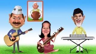 Jana Gana Mana || National Anthem || with Animation - KidsOne