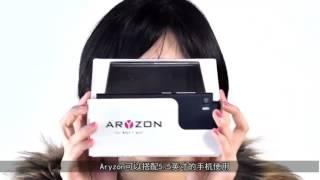 一张纸板,抵2万元谷歌眼镜,实现虚拟现实,试试看