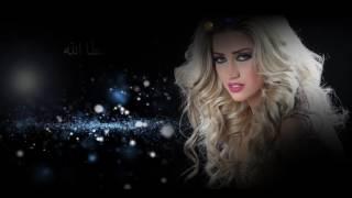 اغاني حصرية Myriam Atallah - Khadda3   ميريام عطاالله - خداع تحميل MP3