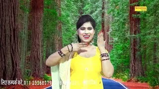 Latest New Haryanvi Song 2019 | Diamond Aali Ring | Dolly Choudhary | Renuka Panwar | Trimurti