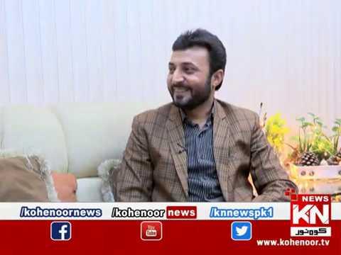 Shiqayat 01 March 2020 | Kohenoor News Pakistan
