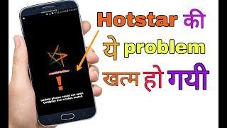 Hotstar free premium account username and password || free live of