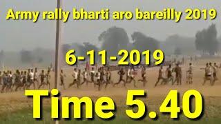 army rally bharti aro bareilly 2019
