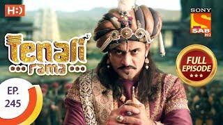 Tenali Rama - Ep 245 - Full Episode - 14th June, 2018