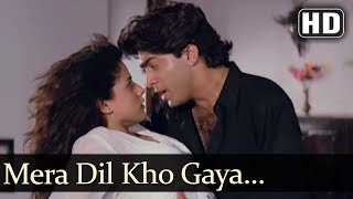 Mera Dil Kho Gaya (HD) - Aazmayish Songs   - YouTube
