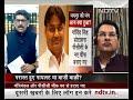 परास्त हुए Sachin Pilot या बाजी बाकी? | Khabron Ki Khabar - Video