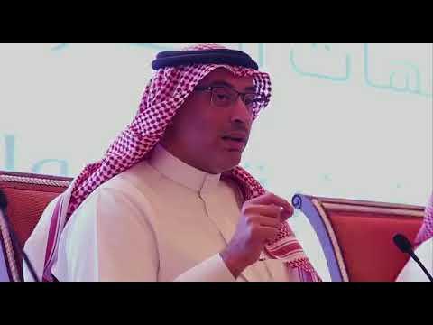 اللائحة التنفيذية للموارد البشرية | اللقاء التعريفي في مدينة جدة