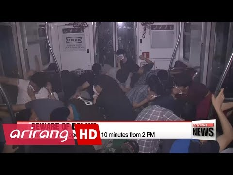 Seoul Metro to conduct counter-terrorism training at Sadang station