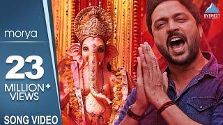 Morya Morya Song - Daagdi Chaawl   Ankush Chaudhary   Adarsh Shinde   Marathi Ganpati Songs
