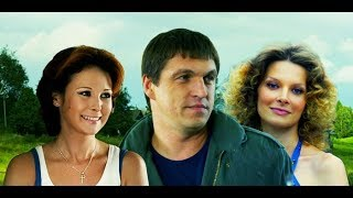 Бабий бунт, или Война в Новоселково (2013) Российский комедийный сериал.12 серия