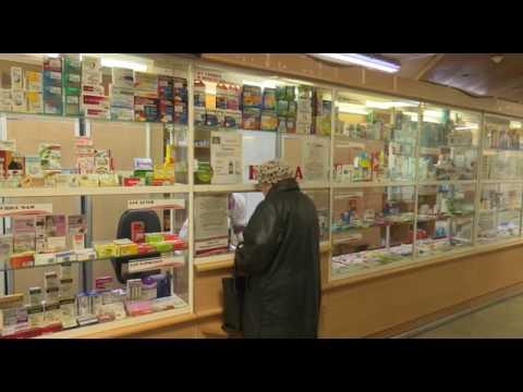 Санатории украины для диабета