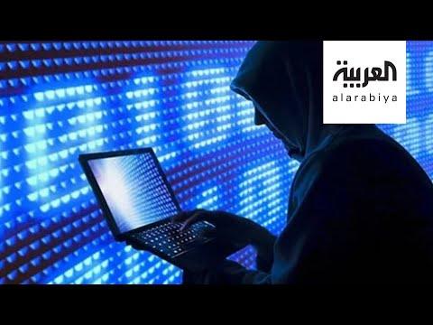 العرب اليوم - شاهد: أبرز النصائح لعدم الوقوع في مصيدة الاحتيال الإلكتروني