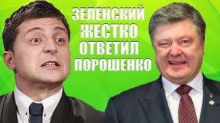 Украинский телеканал будет судиться с Порошенко за срыв прямого эфира