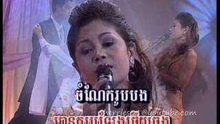 Tormeas DVD 14 - Chhoun Sovanchai - Chet Snaeh Tae Roub Bong Mouy