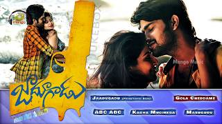 Jadoogadu Telugu Movie Audio Jukebox | Naga Shourya | Sonarika Bhadoria | Sagar Mahati