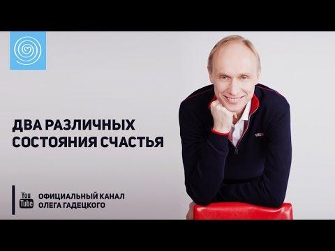 Россия 1 фильмы чужое счастье