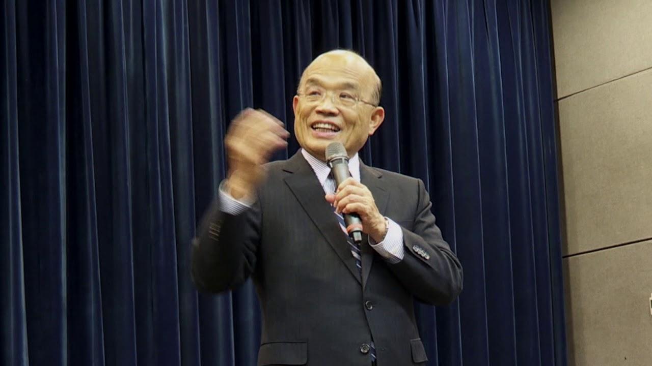 2019年1月30日行政院長蘇貞昌視察桃園機場春運狀況暨慰勤