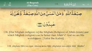 mishary rashid al afasy full quran mp3 download - मुफ्त