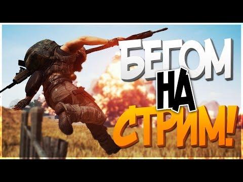 ВЗЯЛ ТОП С ПИСТОЛЕТОМ! - ХАРДКОРНАЯ РУЛЕТКА ИГР! - PUBG - ПАБГ - PlayerUnknown's Battlegrounds