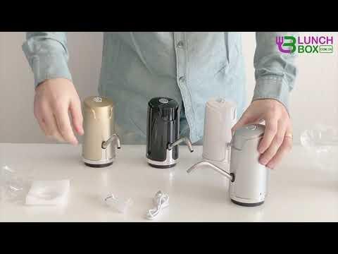 Помпа для воды электрическая с аккумулятором ePump серебряная (EP-4148) Video #1