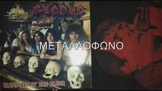 EXODUS - INTRO PLEASURES / TILL DEATH DO US PART
