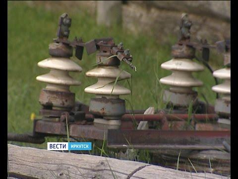 Онгурён вернулся в прошлое. Электричество в посёлке вырабатывает дизель, Вести-Иркутск