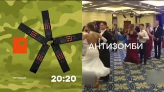 Как в Донецке «императорский бал»  устраивали - Антизомби