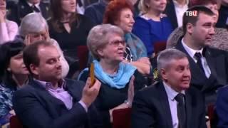 Олег Газманов Жить так жить судебные приставы  03 11 2016 Твц