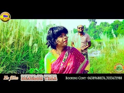 BENGLOR TAKA || Tuntuni Engate..(comedy song) || Shiva Deogam New Year Special Damaka
