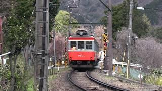 箱根登山鉄道 モハ1形 103-107号 貸切列車【吊掛モーター】