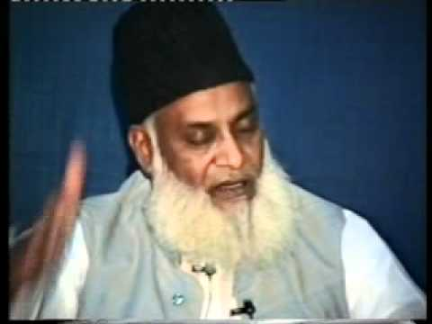 2/4- Tafseer Surah At-Teen By Dr. Israr Ahmed