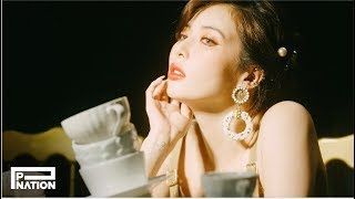 현아 Hyuna Flower Shower Mv
