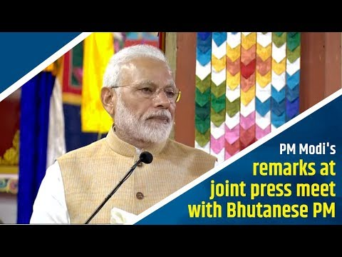 PM Modi's remarks at joint press meet with Bhutanese PM Dr. Tshering in Bhutan