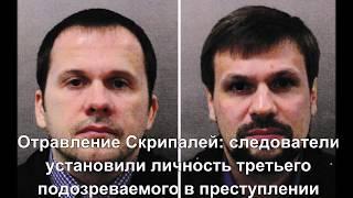 Главные новости Украины и мира 28 сентября