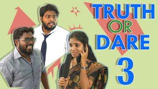 Truth Or Dare In School   Episode -3   School Llife   Veyilon Entertainment