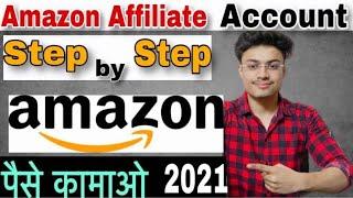 amazon affiliate account kaise banaye   Earn money from amazon affiliate account in hindi