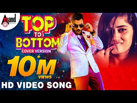 Download Top To Bottom GAANCHALI Cover Version | New 4K Video Song 2018 | Kannada Rap King Chandan Shetty HD Mp4 3GP Video and MP3