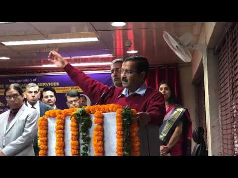 Delhi CM Arvind Kejriwal, & Health Minister inaugurated several value added services at GTB Hospital