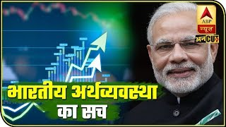 Can India Really Become A 5 Trillion Dollar Economy? | ABP Uncut Explainer