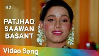 Patjhad Saawan Basant Bahaar - Duet 1- Shashi Kapoor - Rishi Kapoor - Sindoor - Lata - Old Songs