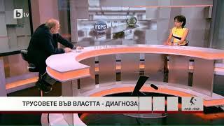 Д-р Николай Михайлов: Коалиционната разпра няма да срине правителството