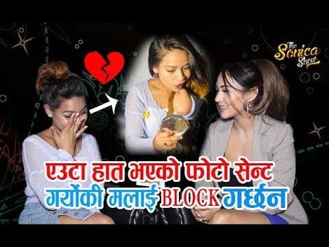 मेरो पनि दुवै हात भैदिएको भए संसार मेरो मुठी मा हुन्थ्यो    Komal Nepali