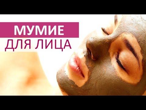 Жирная кожа на лице косметические средства отзывы